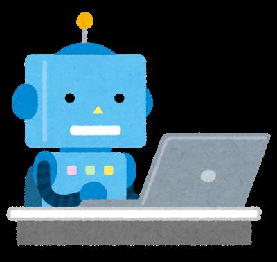 RPAのイメージ(コンピューターを使うロボットのイラスト )