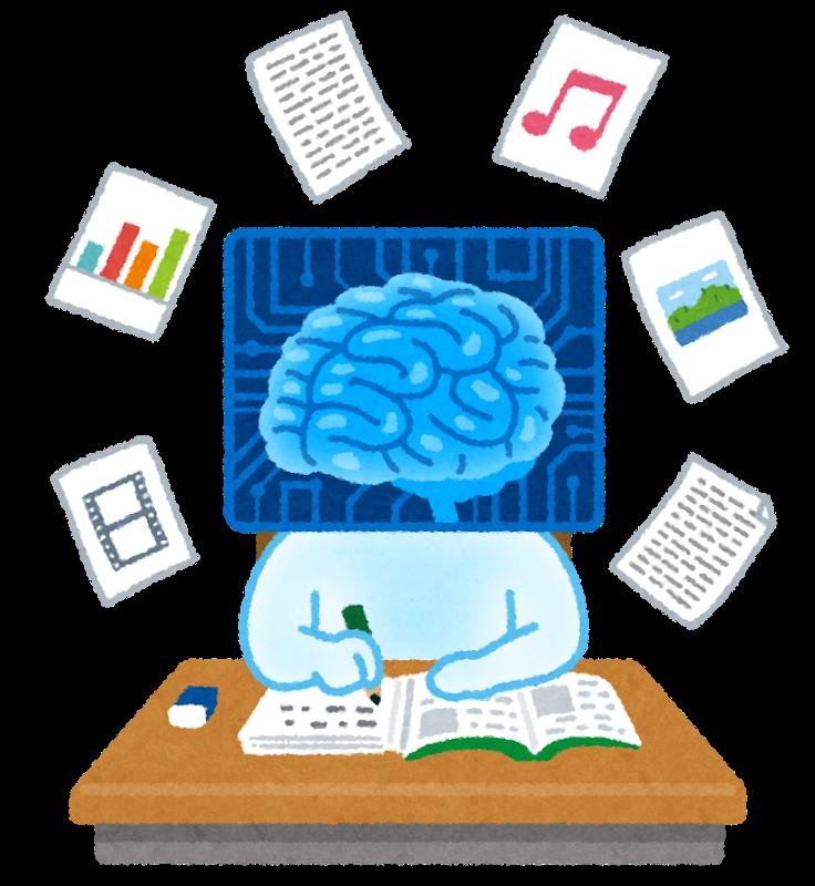 机に向かって勉強する人工知能のイラスト